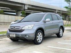 2007 Honda CR-V 2.4 EL SUV เจ้าของขายเอง