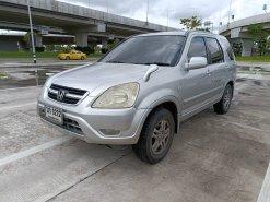 ขายด่วนเงินสดHonda CR-V 2.0 E 4WD