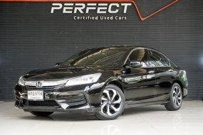 ขายรถ Honda ACCORD 2.0 EL i-VTEC ปี2019 รถเก๋ง 4 ประตู